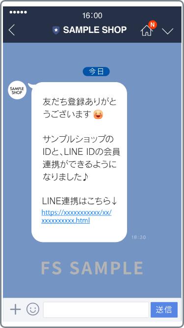 京阪園芸ガーデナーズLINEアカウントを友だち追加してください